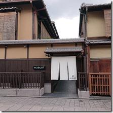 Sekō genba5045
