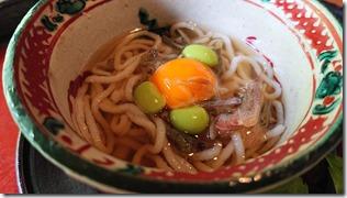 Sōji ~yoan5538