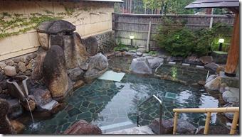 Kokuminkyūkason6519