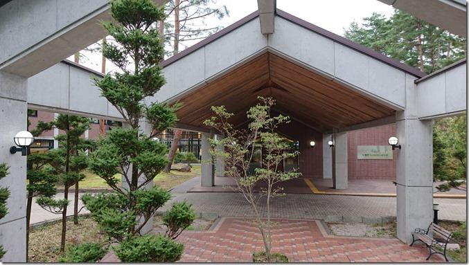 Kokuminkyūkason6529