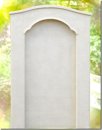 Dea's Porta
