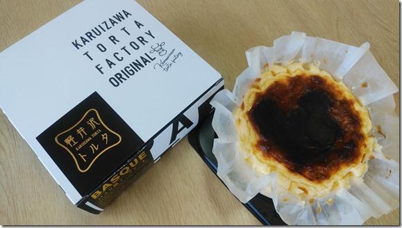 cheese cake karuizawa toruta