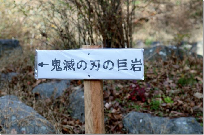 Ryū no Wariishi9464
