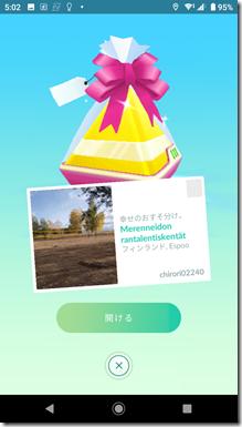 Screenshot_20200903-050235