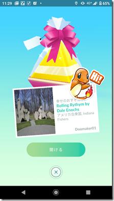 Screenshot_20200905-112911
