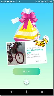 Screenshot_20200907-124515