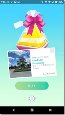 Screenshot_20200908-095551