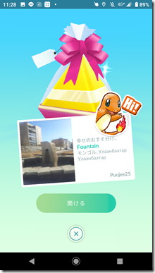 Screenshot_20201120-112850