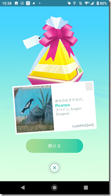 Screenshot_20201123-103834