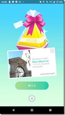 Screenshot_20201124-165658