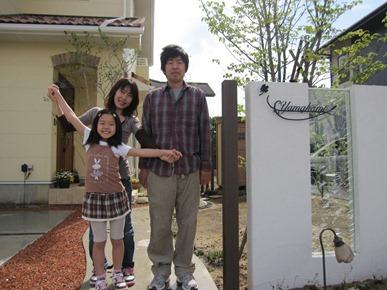 2010516山上様邸 006