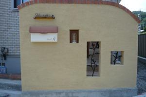 2008.07.29塗壁門柱069