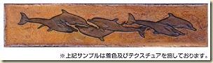Konkurīto moyō bordet art iruka