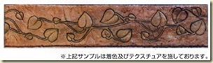 Konkurīto moyō bordet art Aibī