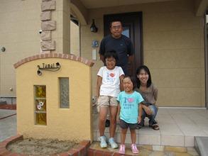 仲良し家族の 門柱
