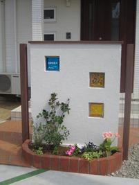 2008 021ガラスブロックサイン門柱1