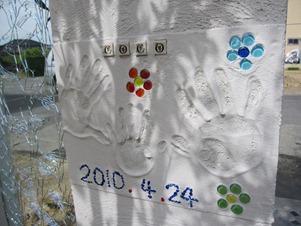 2010516 山上様邸門柱裏