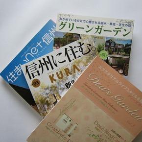 掲載雑誌紹介002