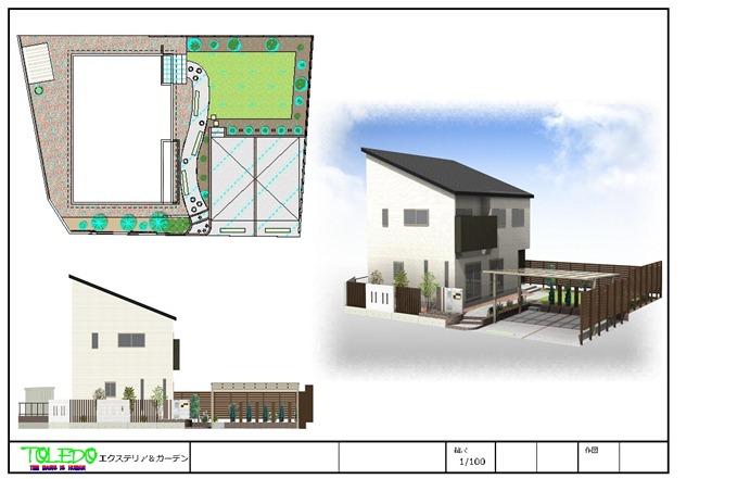 K様邸デザイン (2)