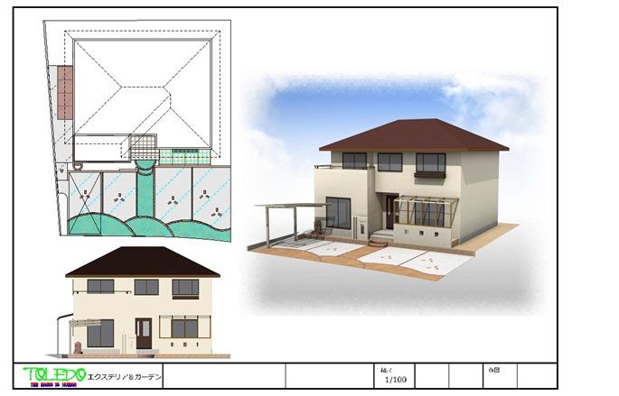 S様邸デザイン