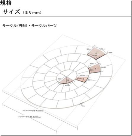 オールドターン円形