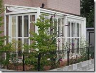 ガーデンルームフェリア