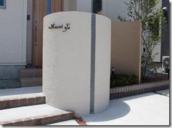 S字を描くアートウォールの門柱