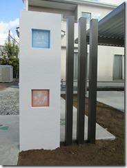 門柱の新素材