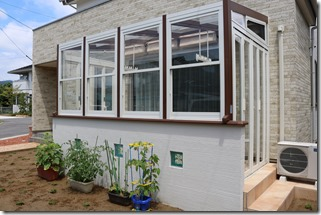 GardenRoom cocoma Spandrelwall