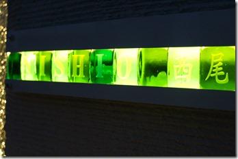 LED付きのダルサイン