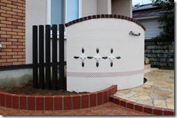 曲線の門柱