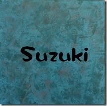 錆海 suzuki