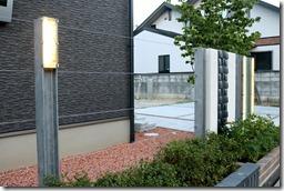 HsteelGatepost Fence