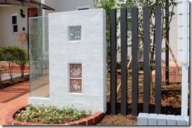 juerugurasu Glassblock sign Monchū