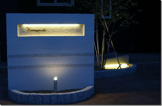 Gatepost Lighting019 (1024x669)