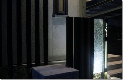 Gatepost LightingIMG_8249 (1024x663)