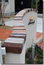 Gatepost coatfence