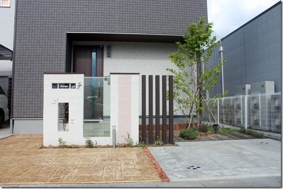 Ekusuteria sekō jisseki