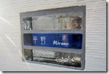 venetian glass sign