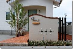 Dea's garden Sign Post070 (1024x675) (1024x673)