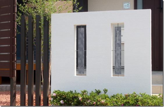 オリジナルプレートを取り付けたジョリパツト塗仕上げ門柱