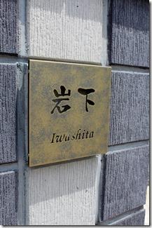 Orijinaru Sign021