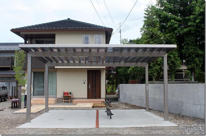 Sekisetsu-yō kāpōto015