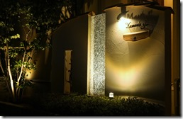 門柱のエクステリア照明