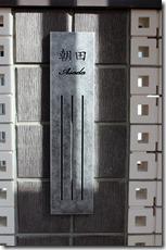 Orijinaru sain tokushu tosō sabi gin shiage I nao