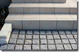 Granite Pinkoropink 5871
