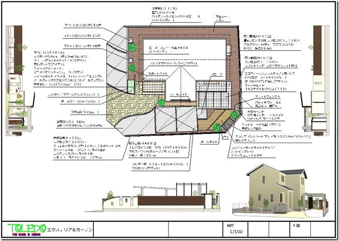 2-Suteki kawaiiekusuteria dezain 山田邸2