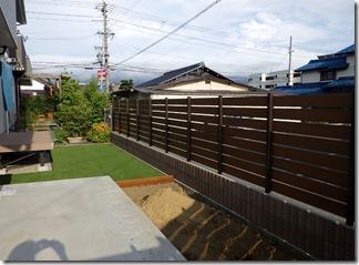 Jushiban mekakushi fensu 0292