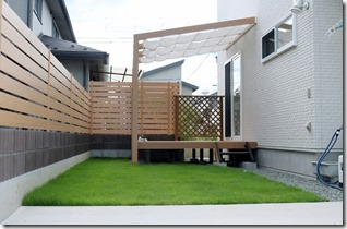 Surrounding the terrace in the resin fence 3229