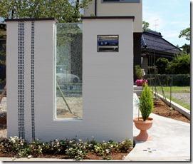 Venetian glass block sign gatepost